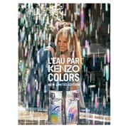 L`eau Par Kenzo Colors pour femme100ml