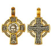 """Крест большой, """"Распятие Христово. Молитва """"Да воскреснет Бог"""", серебро 925°, с позолотой"""