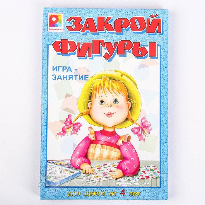 """Игра """"Закрой фигуры"""" С-478"""