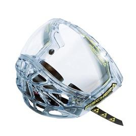 Визор хоккейный Fischer полный MasterGuard (в коробке + эмульсия) H04712, интернет-магазин Sportcoast.ru