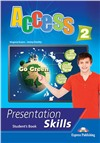 access 2 presentation skills student's book - учебник