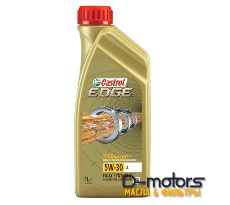 CASTROL EDGE 5W-30 LL (1л.)