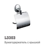 L3303 - держатель для туалетной бумаги
