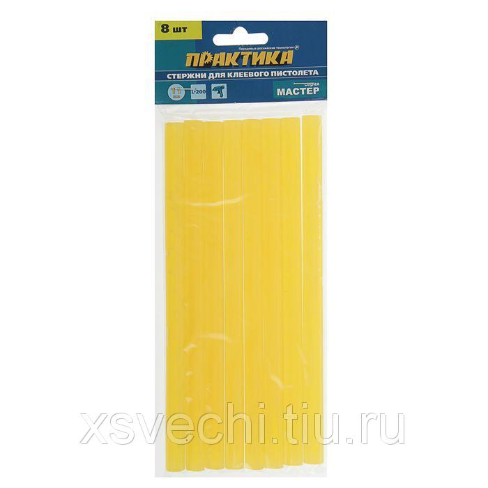 """Клей для клеевого пистолета """"ПРАКТИКА"""" 641-640, желтый, прозрачный, 11 х 200 мм,  8 шт"""