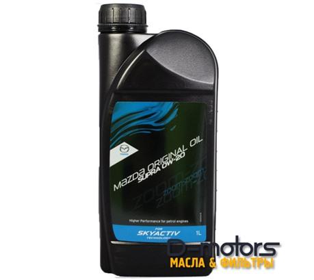 MAZDA ORIGINAL OIL SUPRA SKYACTIV 0W-20 (1л)