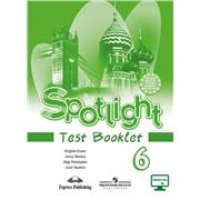 spotlight 6 кл. tests