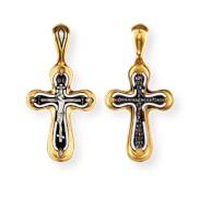 Крест малый, Распятие Христово, серебро 925° с позолотой