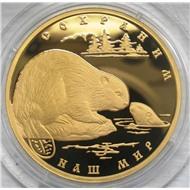 Речной бобр 200 рублей 2008