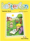 letterfun teacher's book - книга для учителя