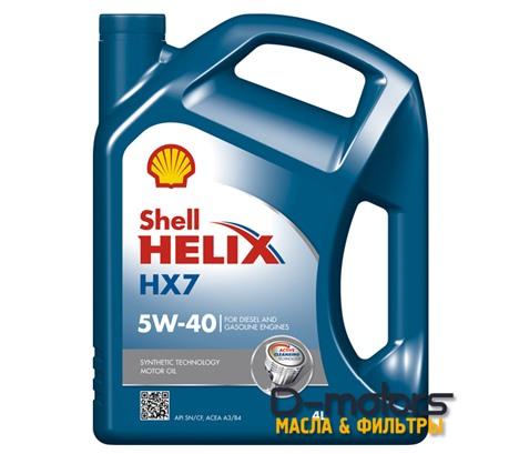 SHELL HELIX HX7 5W-40 (4л.)