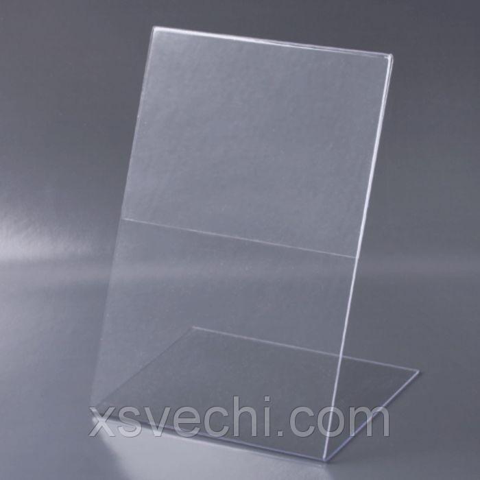Держатель для ценника А6 вертикальный 105х150мм, настольный, односторонние, оргстекло, в защитной плёнке