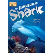 hammerhead shark (+ Cross-platform Application) by Virginia Evans, Jenny Dooley