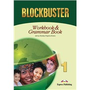 blockbuster 1  workbook - рабочая тетрадь & grammar international