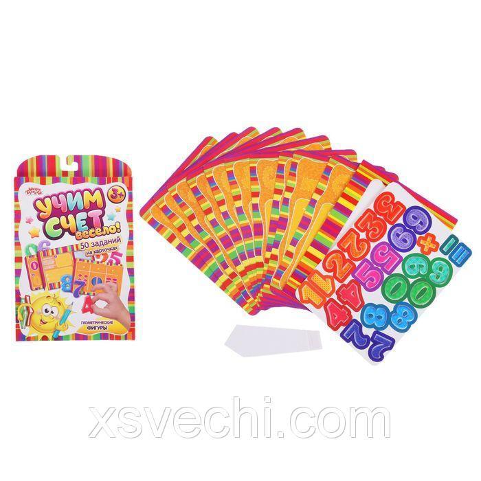 """Карточки обучающие с заданиями """"Учим счёт весело!"""", набор """"Геометрические фигуры"""""""