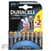 Батарея DURACELL ААA/LR03-8BL TURBO Max 6шт+2 бесплатно бл/8
