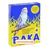 Корм Вака+ для мелких и средних попугаев кормовая смесь (500 гр)