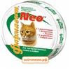 Витаминно-минеральный комплекс Фармавит Neo для кастрированных котов и стерилизованных кошек (60таб)