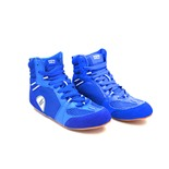 Обувь для бокса PS006 низкая, синий