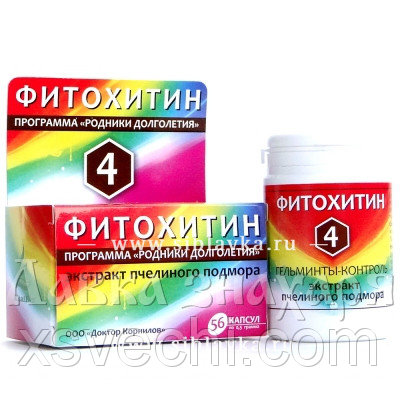 БАД «Фитохитин-4» при паразитах