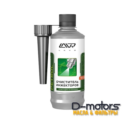 LAVR INJECTOR CLEANER PETROL (0,310Л.)