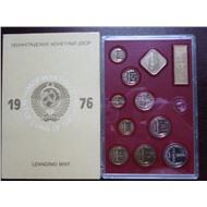 Годовой набор 1976 ЛМД