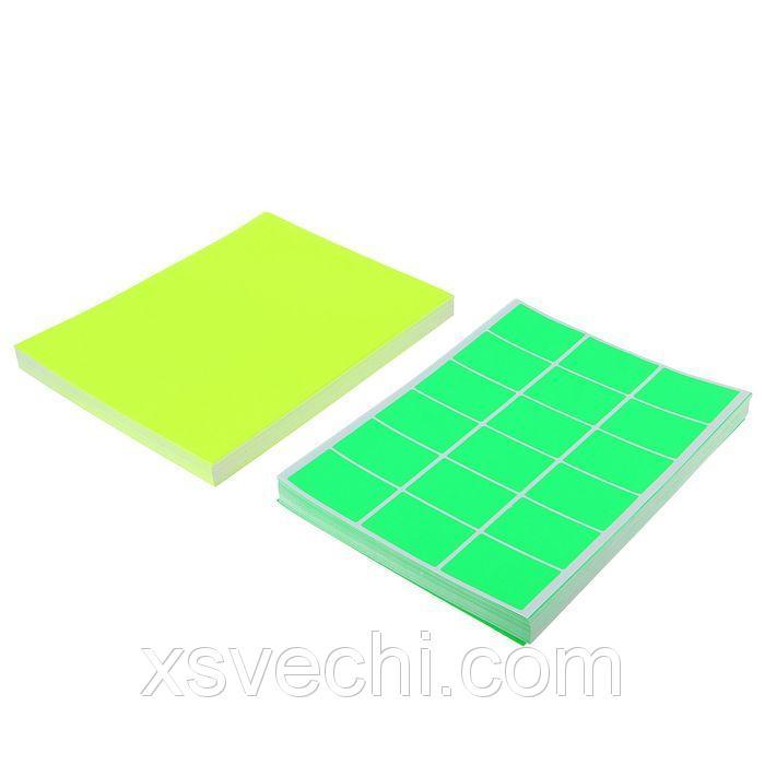 Набор 100 листов ценники самоклеящиеся 63*47мм 18шт на 1 листе флуоресцентные МИКС