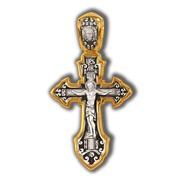 Распятие Христово. Преподобный Сергий Радонежский. Тропарь Животворящему кресту. Православный крест.