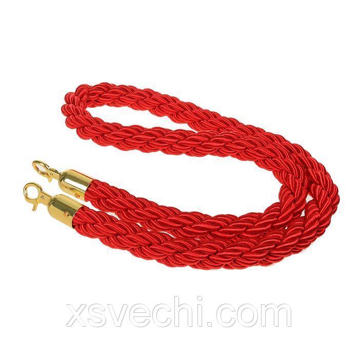 Шнур для стойки для ограждения длина-135см, диаметр-3см,красный витой с карабинами