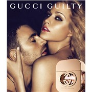 Gucci Guilty - 75ml