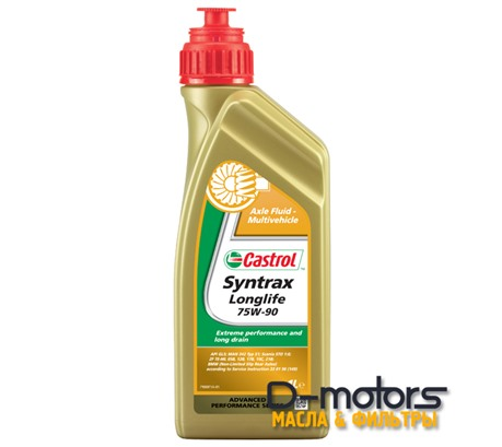 CASTROL SYNTRAX LONG LIFE 75W-90 (1л.)