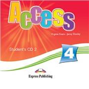 access 4 диски для работы дома №2