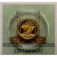 5000 франков чечня 2015 золото ммд