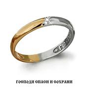 Кольцо золотое литье белое со вставками, золото 585°