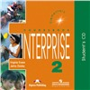 enterprise 2 диски для работы дома