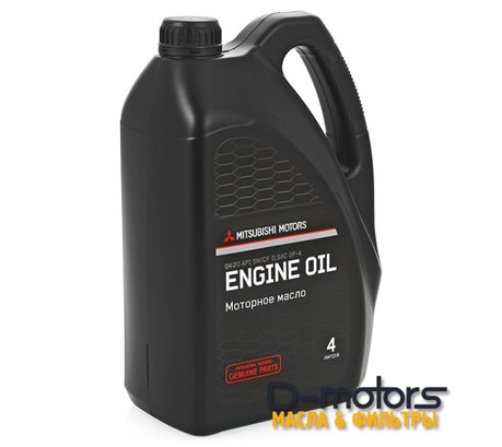 MITSUBISHI MOTOR OIL 0W-20 (4л)