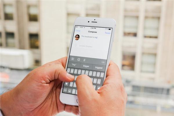 iOS 8.3 исправляет проблему с клавиатурой iPhone