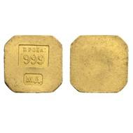 СССР. Золотой торговый слиток 1925 год