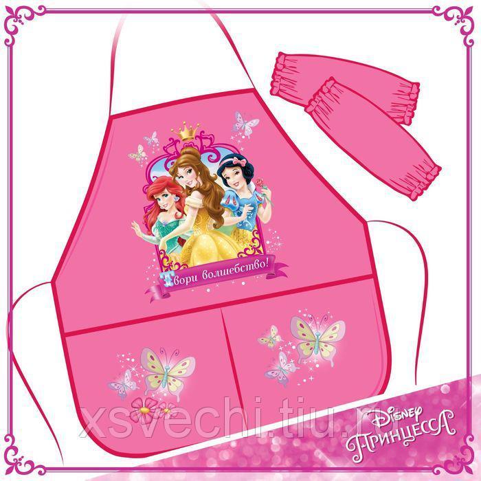 """Набор для девочек """"Твори волшебство!"""", Принцессы, фартук 45 х 49 см и нарукавники"""
