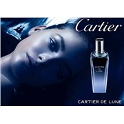 Cartier de Lune 75ml
