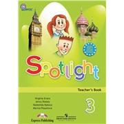spotlight 3 кл. teacher's book - книга для учителя