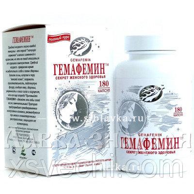 БАД «Гемафемин» для женского здоровья