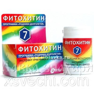 БАД «Фитохитин-7» для улучшения потенции