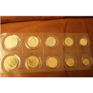 Набор монет 1973 ЛМД мягкий