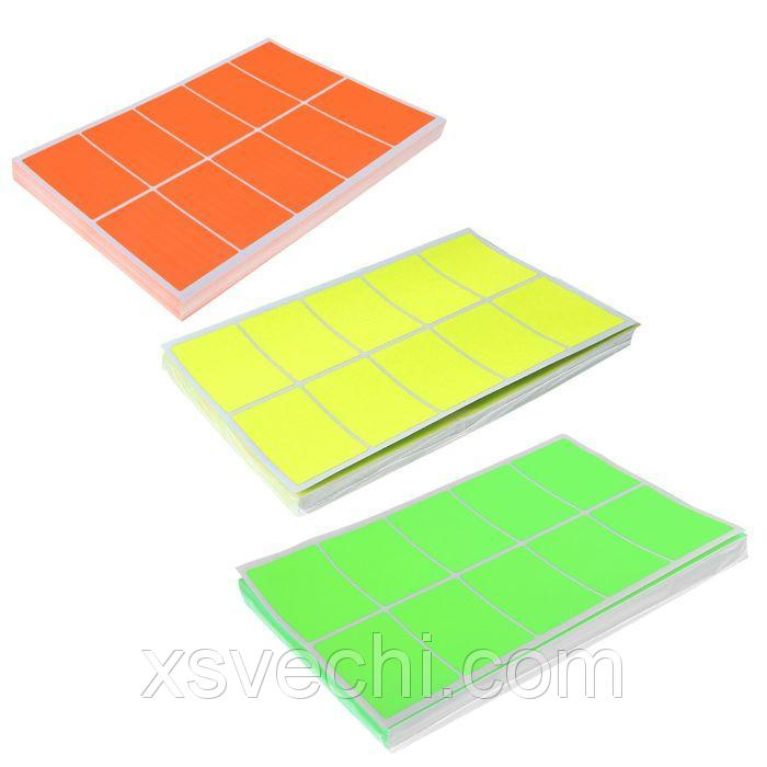 Набор 100 листов ценники самоклеящиеся 96*56мм 10шт на 1 листе флуоресцентные МИКС