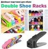 Двойная подставка для обуви Double Shoe Racks Черная