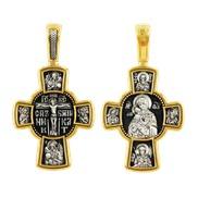 """Крест большой, """"Распятие Христово. Деисус"""", серебро 925°, с позолотой"""
