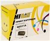Лазерный картридж для HP Q6511A (для HP 11A) (Hi-Black) черный для принтеров LaserJet 2400 series, 2410, 2410N, 2420, 2420D, 2420DN, 2420N, 2430, 2430DTN, 2430N, 2430T, 2430TN (6000 стр.)