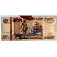 500 рублей красивый номер БЭ 7777777