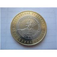 10 рублей 2009 ММД - Республика Адыгея