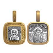 """Образок малый """"Валерий"""", серебро 925° с позолотой, вес 2,80 гр."""